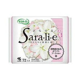《小林製薬》 サラサーティ Sara・li・e サラリエ 透明感のあるホワイトブーケの香り 72個入