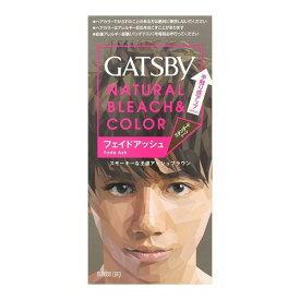 《マンダム》 ギャツビー (GATSBY) ナチュラルブリーチカラー フェイドアッシュ 35g+70ml 【医薬部外品】