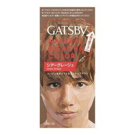 《マンダム》 ギャツビー (GATSBY) ナチュラルブリーチカラー シアーグレージュ 35g+70ml 【医薬部外品】