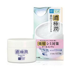 【医薬部外品】《ロート製薬》肌ラボ濃極潤美白パーフェクトゲル100g(オールインワン美白ゲル)