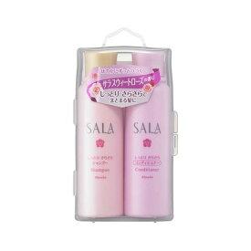 《カネボウ》 SALA(サラ) ミニペア しっとりさらさら (サラスウィートローズの香り) 55ml+55ml