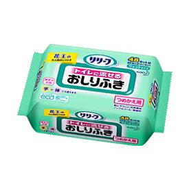 【花王】リリーフ トイレに流せるおしりふき(24枚)詰め替え用