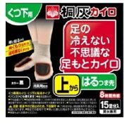 【桐灰化学】足の冷えない不思議な足もとカイロ上からはるつま先黒30個入り(15足分)