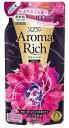 【LION】ソフランアロマリッチジュリエットスイートフローラルアロマの香り(450ml)詰め替え用