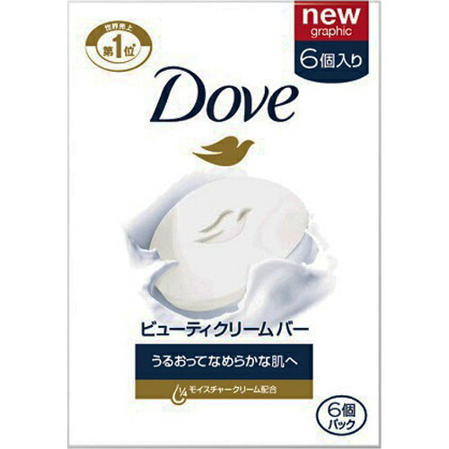《ユニリーバ》 Dove ダヴ ビューティクリームバー ホワイト (95g×6個パック)