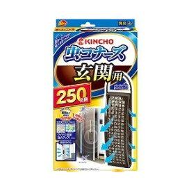 《KINCHO》 虫コナーズ 玄関用 250日 無臭 (1個)