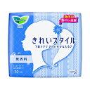 【花王】ロリエ きれいスタイル 無香料(72個入)