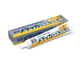 【サンスター】薬用メディカ つぶつぶ塩 (170g)《医薬部外品》