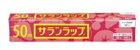 【旭化成】サランラップ (22cm×50m)
