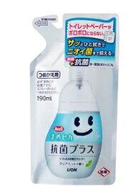 【LION】ルック まめピカ 抗菌プラス トイレのふき取りクリーナー(190ml)詰め替え用