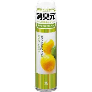 《小林製薬》 消臭元スプレー 爽やかはじけるレモン (280mL)