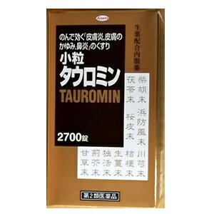 【第2類医薬品】《興和》 小粒タウロミン 2700錠入 ☆送料無料☆