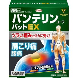 【第2類医薬品】《興和》 バンテリンコーワパットEX 56枚入