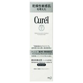 花王 Curel(キュレル) セラミド 美白ケア 化粧水 140ml  【医薬部外品】