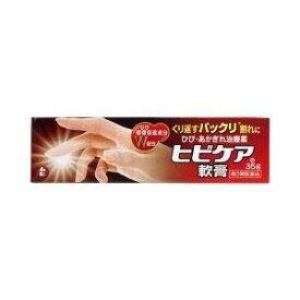 ヒビケア軟膏(35g) 池田模範堂 【第3類医薬品】