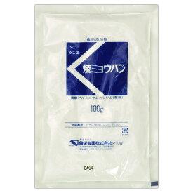 【メール便対応商品】 焼ミョウバン 100g 【代引不可】