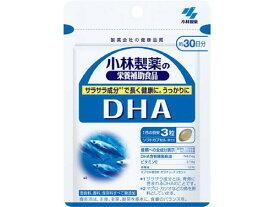【メール便対応商品】 小林製薬の栄養補助食品 DHA 90粒 【代引不可】