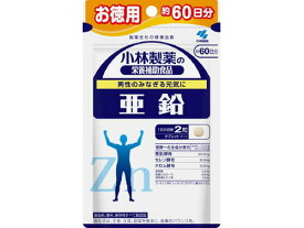 小林 亜鉛 お徳用 120粒 メール便対応商品 代引不可