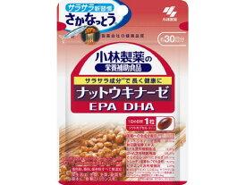 小林製薬のナットウキナーゼDHA・EPA 30粒