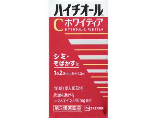 【第3類医薬品】 ハイチオールCホワイティア 40錠