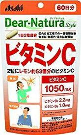 【メール便対応商品】 ディアナチュラスタイル ビタミンC 120粒 【代引不可】