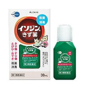 【第3類医薬品】 イソジンきず薬 シオノギ 30ml