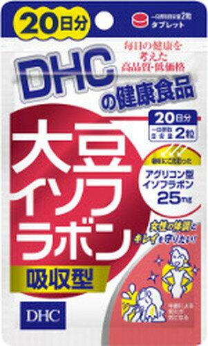 【メール便対応商品】 DHC 大豆イソフラボン 吸収型 20日 【代引不可】