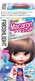 フレッシュライト 泡タイプカラー ローズマカロン 1個