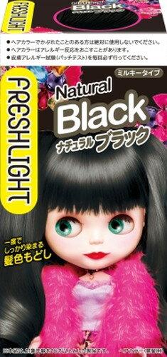 フレッシュライト ミルキー髪色もどし ナチュラルブラック 1個