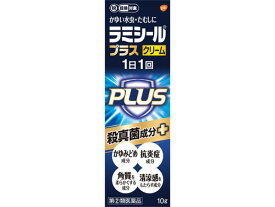 【指定第2類医薬品】 ラミシールプラス クリーム 10g