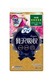 ソフィKiyora 贅沢吸収ホワイトフローラル 多い用 36枚
