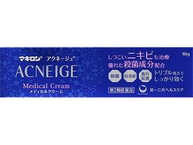 マキロン アクネージュ メディカルクリーム 18g 第2類医薬品 メール便対応商品 代引不可