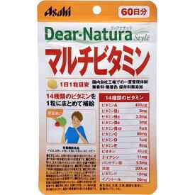 ディアナチュラスタイル マルチビタミン 60日分 60粒 メール便対応商品 代引不可