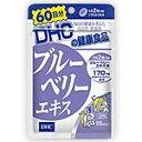 【メール便対応商品】 DHCブルーベリーエキス 120粒 【代引不可】