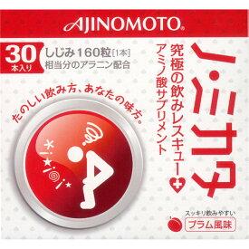 ノ・ミカタ 3g×30本