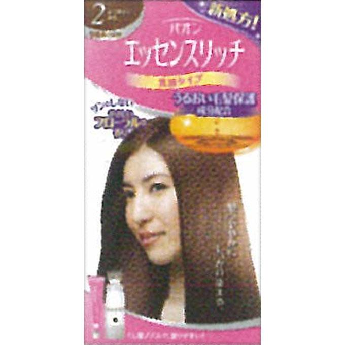 パオン エッセンスリッチ 乳液タイプ #2 【医薬部外品】