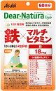 【メール便対応商品】 ディアナチュラスタイル 鉄×マルチビタミン60日 60粒 【代引不可】