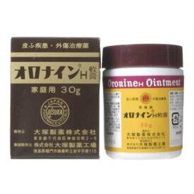 オロナインH軟膏 30g 第2類医薬品
