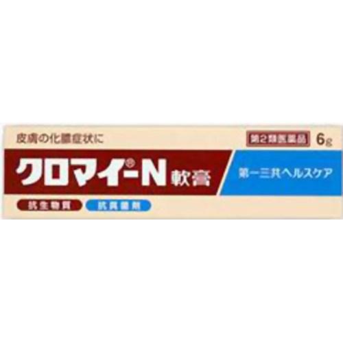 【第2類医薬品】 【メール便対応商品】 クロマイ−N軟膏 6g 【代引不可】
