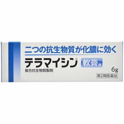 【第2類医薬品】 【メール便対応商品】 テラマイシン軟膏a 6g 【代引不可】