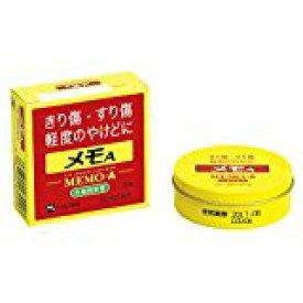 【第2類医薬品】 【メール便対応商品】 メモA 30g 【代引不可】