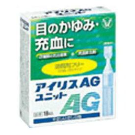 【第2類医薬品】 アイリスAGユニット 18本入