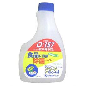 ケンエークリーンアルコールA(つけかえ用) 300ml