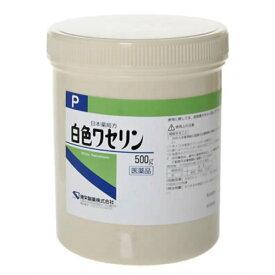 【第3類医薬品】 白色ワセリンP 500g