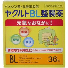 ヤクルトBL整腸薬 36包 【医薬部外品】