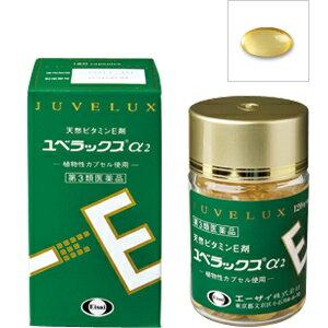 【第3類医薬品】 ユベラックスα2 240カプセル