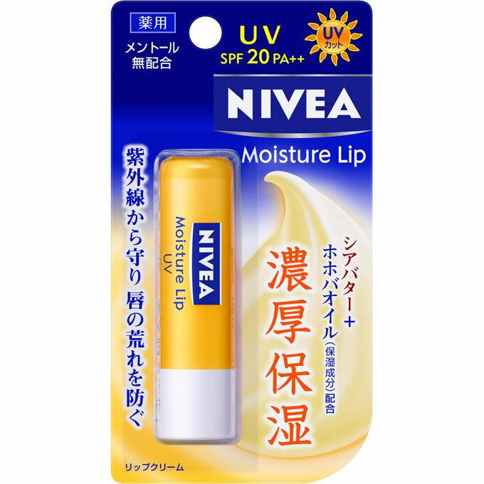 【メール便対応商品】 ニベアリップケア UV 3.9g 【医薬部外品】 【代引不可】
