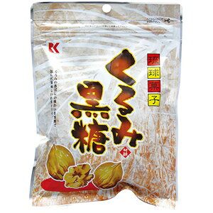 [琉球黒糖]くるみ黒糖 120g