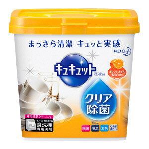 花王 食器洗い乾燥機専用キュキュット クエン酸効果 オレンジオイル配合 680g'※パッケージリニューアルに伴い画像と異なるパッケージの場合がございます。ご了承下さいませ。