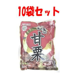 【10袋セット】k-select(ケーセレクト) むき甘栗 大袋 70gx4P 【軽減税率対象商品】